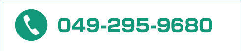 049-295-9680